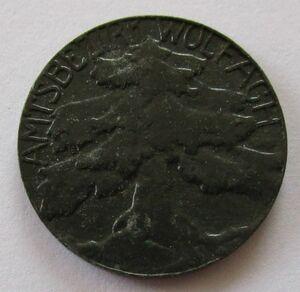 ドイツ ヴォルフアッハ 10ペニヒ 1919年 亜鉛貨 硬貨 ノートゲルト