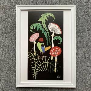 ■竹久夢二『図案 茸 みなとや』A4サイズ 額入り 貴重イラスト 印刷物 ポスター風デザイン 額装品 アートフレーム インテリア 大正ロマン