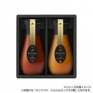 プレサドール ギフト2本入り ミニトマト にんじんミックス 190ml 2種セット(a-1683309)