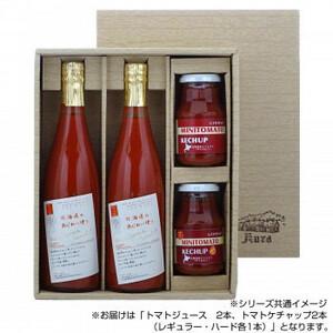 あじわい便りLセット トマトジュース720ml 2本・ トマトケチャップ(レギュラー・ハード)(a-1683301)