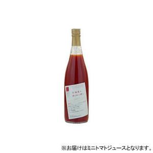 北海道のあじわい便り ミニトマトジュース 720ml(a-1683272)
