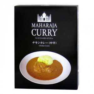 日印食品 マハラジャのだいどころ チキンカレー 中辛 3箱セット 4113(a-1682550)