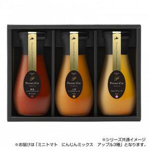 プレサドール ギフト3本入り ミニトマト にんじんミックス アップル 190ml 3種セット(a-1683340)