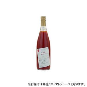 北海道のあじわい便り 無塩ミニトマトジュース 720ml(a-1683273)