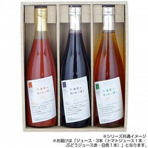 あじわい便りDセット  トマトジュース ぶどうジュース赤・白 720ml(a-1683296)