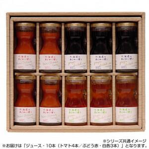 あじわい便りHセット トマト4本 ぶどう赤・白各3本  80ml 10本セット(a-1683298)