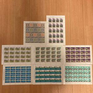 記念切手(東京国際切手展記念ほか)10500円