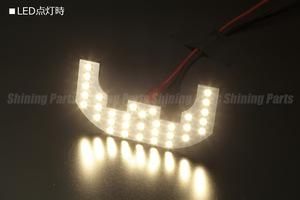 [電球色] キャリイ LEDルームランプ DB52T/DA63T /DA16T キャリィ メッキインナー仕様 ルームランプ 室内灯 33LED ハロゲン色 フロント