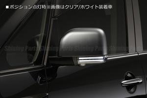 Delica D:5 LED winker mirror lens 2 type [ clear / white light ] CV1W CV2W CV4W CV5W