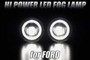 MY08 エクスプローラ スポーツトラック ハイパワーLED フォグランプ デイライト機能内蔵 検) LED フォグ イカリング DRL
