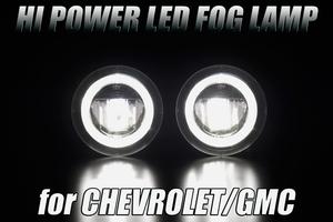 FORD エスケープ ハイブリッド MY08-10 ハイパワーLED フォグランプ デイライト機能内蔵 検) LED フォグ イカリング DRL フォード
