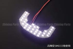 【豪華33LED】キャリイ メッキインナー仕様 LEDルームランプ 純正交換 DB52T/DA63T /DA16T キャリィ ルームランプ 室内灯 フロント T10 SMD