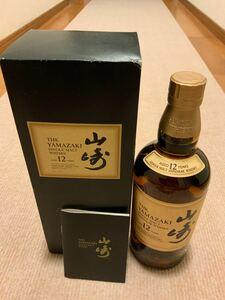 サントリー山崎12年 シングルモルトウイスキー 古酒
