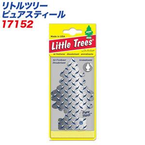 (メール便対応)バドショップ:LittleTrees エアーフレッシュナー 吊り下げ式芳香剤 ピュアスティール 消臭/17152