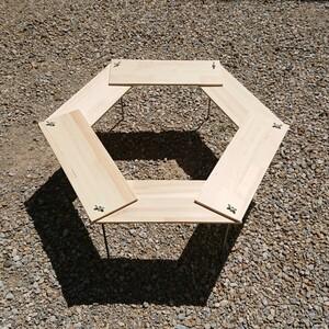 BBQ 焚き火テーブル 76×76cm 【組立簡単、軽量、収納コンパクト】