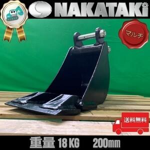 幅狭 バケット200ミリ YANMAR ヤンマー Vio10 適合 爪 アタッチメント ユンボ ミニショベル 重機 建機 バックホー ミニユンボ