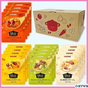 新品★rcdao カゴメ/野菜と豆の具だくさんポタージュ/スープ/レトルト食品/野菜スープ/16袋 254