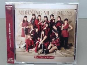 モーニング娘。'21 CD 16th~That's J-POP~(通常盤)