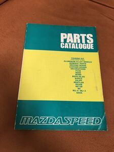 正規品 当時物 本物 MAZDA SPEED マツダスピード 純正 1993年 カタログ RX-7 FC3S FD3S AZ-1 ツーリング  13B 20B 希少