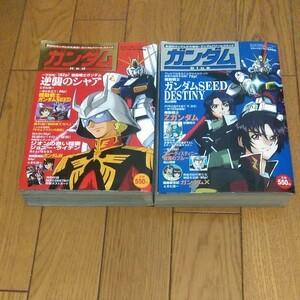 ガンダムドリームコミックRed/Blue