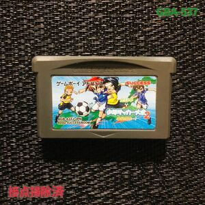 GBA -537 少年サッカー大会2