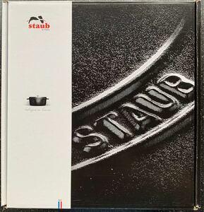 新品 日本正規品 生涯保証 staub ストウブ ピュアグリル ドームガラス蓋 ブラック 30cm グリルパン 両手 IH対応