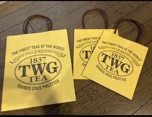 【値下げ中!】シンガポール TWG 紙袋