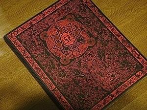 バインダー/BABYMETAL/APOCALYPSE 契約の書+ 4巻セット(CD無)