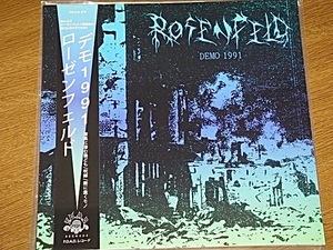 レコード/ROSENFELD/demo1991/アナログ/BLACK VINYL/ジャパメタ