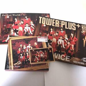 B盤  TWICE Perfect World  ナヨン ジョンヨン モモ サナ ジヒョ ミナ ダヒョン チェヨン ツウィ トレカ ポストカード タワレコ