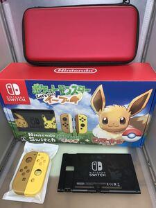 中古超美品!Nintendo Switch本体、ポケットモンスター レッツゴーイーブイ、モンスターボールPLUSセット!どうぶつの森本体仕様!!