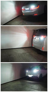 vehicle inspection correspondence . light T16 backing lamp white 1600LM projector Honda Freed Harrier 60 series previous term / latter term Noah / Voxy 80 previous term / latter term