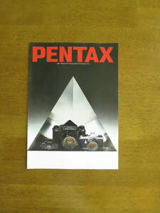 Pentax [MX ME ME super MV1 auto110 6×7] single‐lens reflex general catalogue [ postage included ] Showa era 55 year 6 month issue