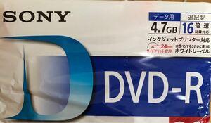 SONY DVDR 10枚 16倍速