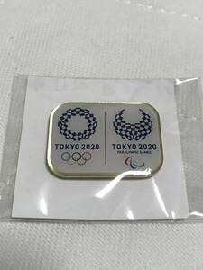 TOKYO 2020 マグネット ピンバッジ 東京都 オリンピック パラリンピック 非売品 新品未開封品 公式 マグネット式 エンブレム