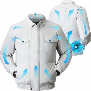 空調服 長袖 男女兼用 作業服ファン 空調 作業 服