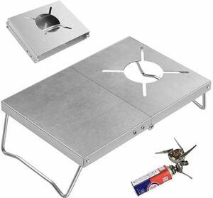遮熱テーブル シングルバーナー用 軽量 折り畳み ステンレス製 専用収納袋付き
