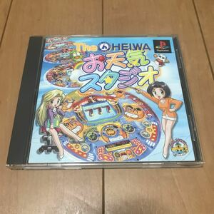 PlayStation THE HEIWA お天気スタジオ