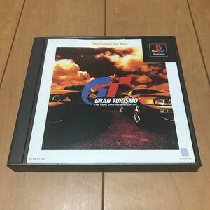 PlayStation グランツーリスモ
