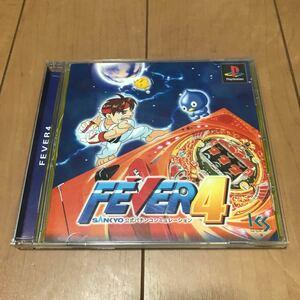 PlayStation FEVER4 SANKYO 公式パチンコシミュレーション