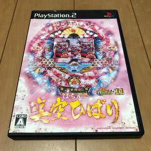 PlayStation2 ぱちんこ華王 美空ひばり