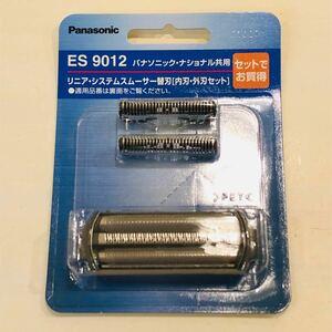 【新品未使用未開封】Panasonic パナソニック ES9012 ラムダッシュ 替刃(内刃、外刃セット) 送料無料