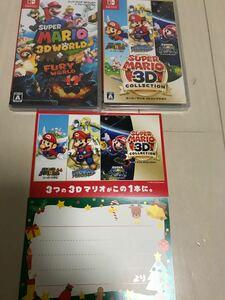 Switch ニンテンドースイッチ ソフト スーパーマリオ 3ワールド 3Dコレクション マリオ ポストカード スイッチ