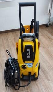 【店頭引取限定】静音モード搭載 RYOBI AJP-1620C リョービ 高圧洗浄機 説明書付き 動作確認済 中古品