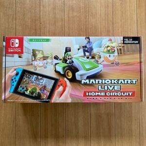 任天堂 マリオカートライブホームサーキットルイージセット Nintendo Switch ニンテンドースイッチ 未開封
