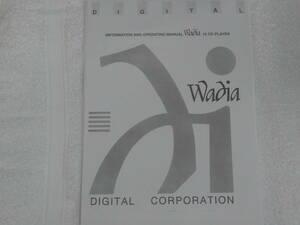 ワディア WADIA 15 16 CEC C.E.C. TL1 トランスポート 取扱説明書