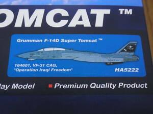 ホビーマスター 1/72 F-14D スーパートムキャット 第31戦闘攻撃飛行隊 イラクの自由作戦 HA5222 新品未開封 完売希少品 Hobby Master