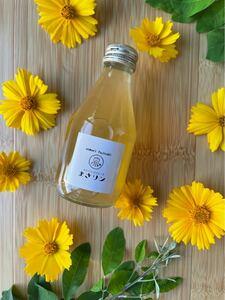【夏応援セール】青森県産リンゴジュース180ml 30本セット