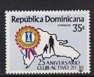 ★☆★可愛い切手 ドミニカ共和国 1987 クラブアクティボ25周年 1種完 NH 未使用 ★☆★
