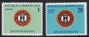 ★☆★可愛い切手 ドミニカ共和国 1972 クラブアクティボインターナショナル50周年 2種完 NH 未使用 ★☆★